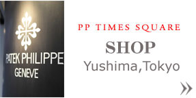 PP TIMES SQUARE店舗案内